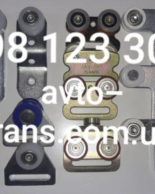 Ролики тента штори AVTO-TRANS 1