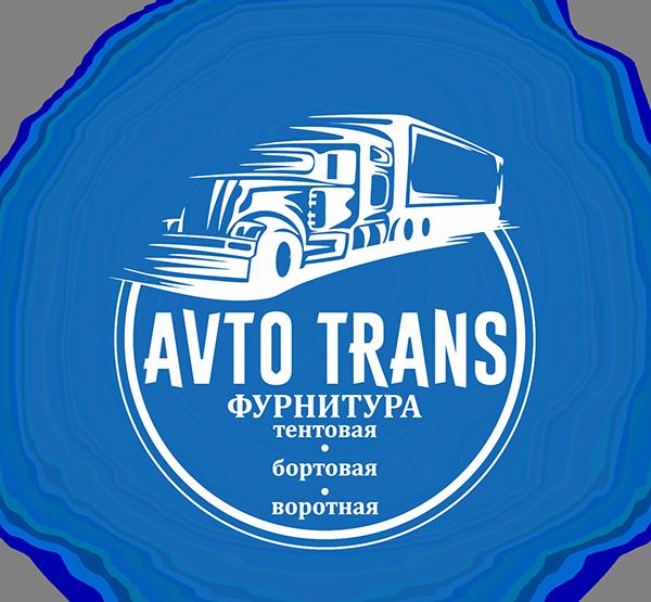 avto-trans